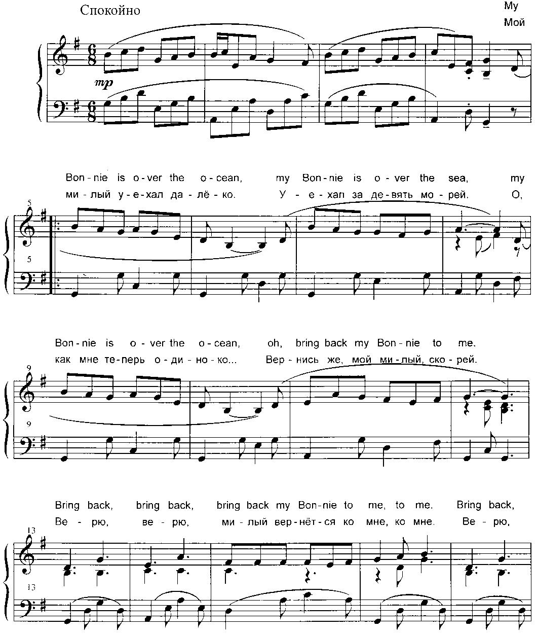 Изображение к книге Музыка для души. Выпуск 2