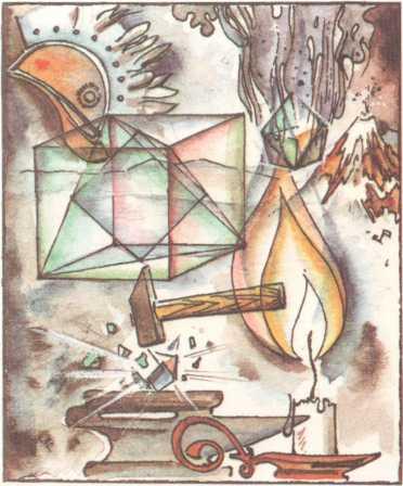 Изображение к книге От алмаза до бриллианта