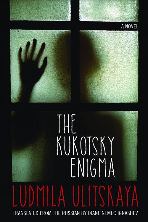 обложка книги The Kukotsky Enigma: A Novel