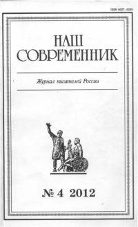 Радиоэлектроника Книги Сборник