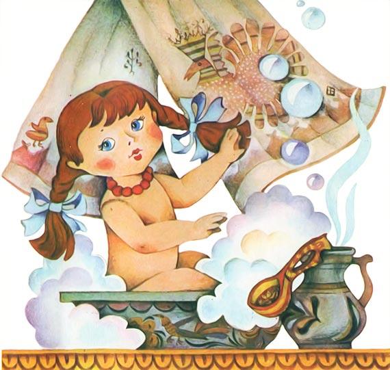 Изображение к книге Мои игрушки