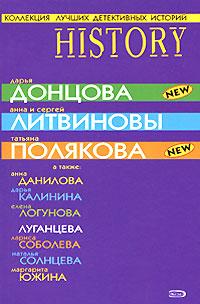 обложка книги Неравный замужество Синей Бороды