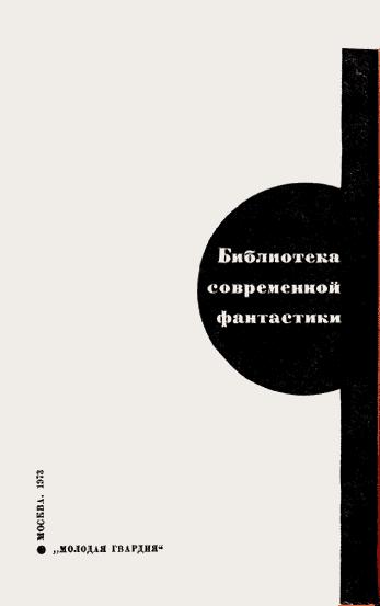 Изображение к книге Антoлогия