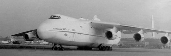 Изображение к книге Авиация и космонавтика 2001 10