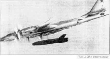 Изображение к книге Авиация и космонавтика 2005 09