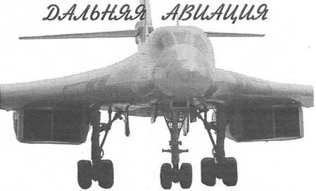 Изображение к книге Авиация и космонавтика 2000 08