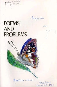 обложка книги Poems and Problems. Poems