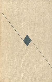 Книга паустовский ребятам о зверятах