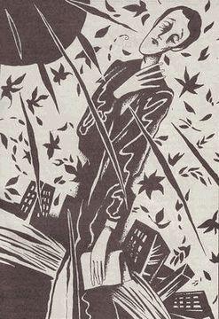 Изображение к книге Журнал «Если» 1993 № 03