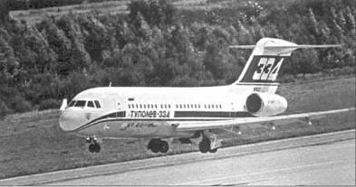 Изображение к книге Авиация и время 2002 04