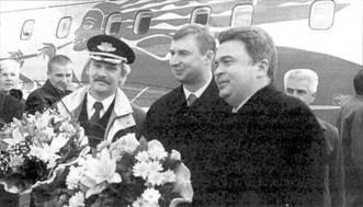 Изображение к книге Авиация и время 2002 05