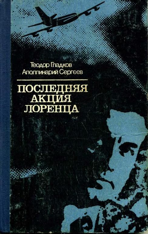 Скачать книги сергеева бесплатно в формате fb2