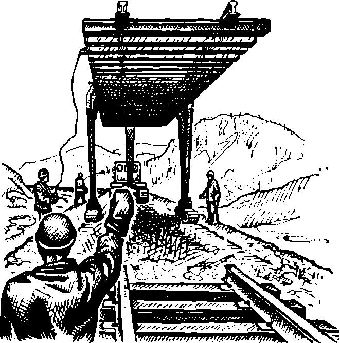 Изображение к книге Айгирская легенда