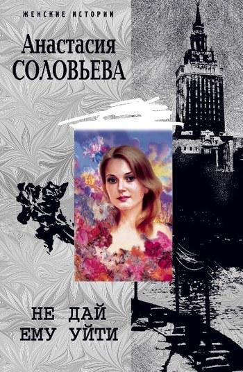 Секс Сцена С Лори Сингер И Александрой Пол – Мрачный Закат (1993)