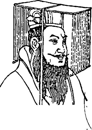 Изображение к книге История Китая