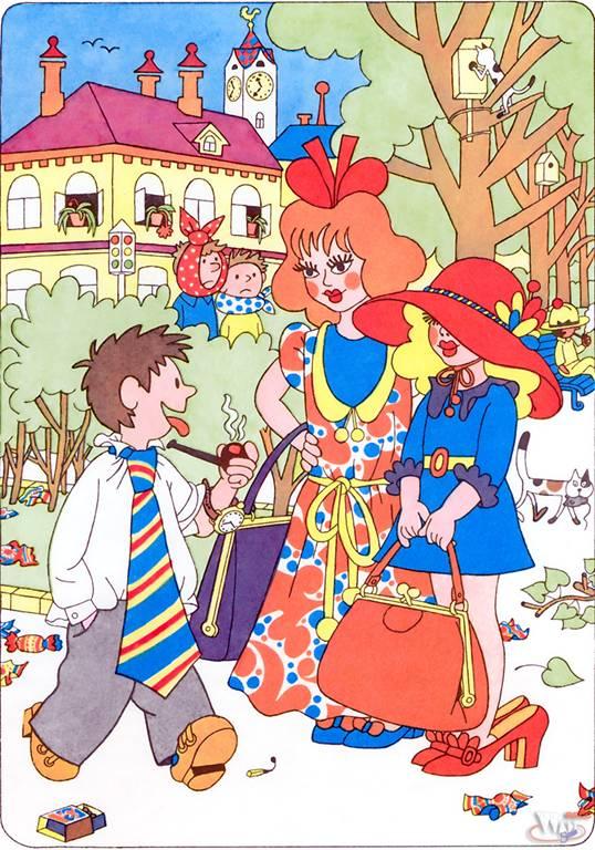 Добрым утром, праздник книги картинки для детей