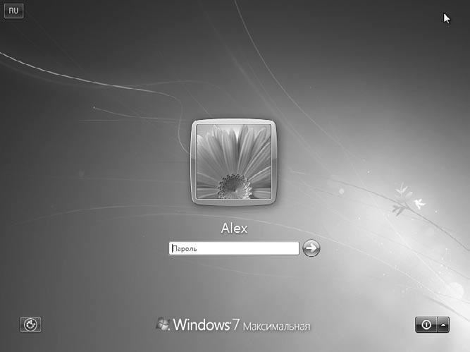 Взлом локального пароля Windows Vista/Seven / Взлома пароля Windows 7.