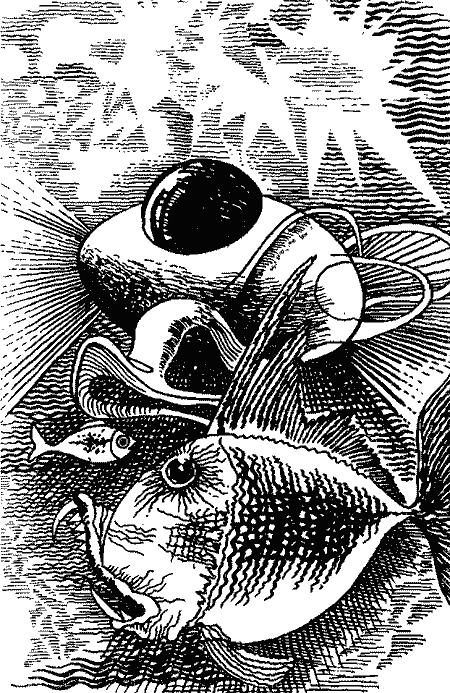Изображение к книге Атланти з планети Земля