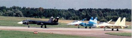 Изображение к книге Авиация и космонавтика 2001 09