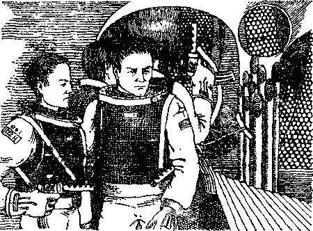 Изображение к книге У сріблястій місячній імлі