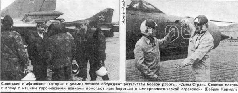 Изображение к книге Авиация и время 1995 01