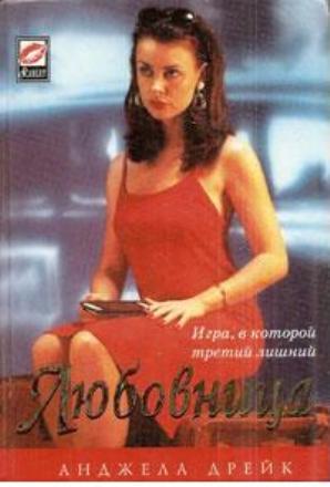 Аманда Детмер В Белье – Стерва (2001)