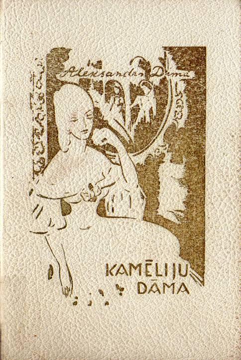 Изображение к книге KAMĒLIJU dĀma