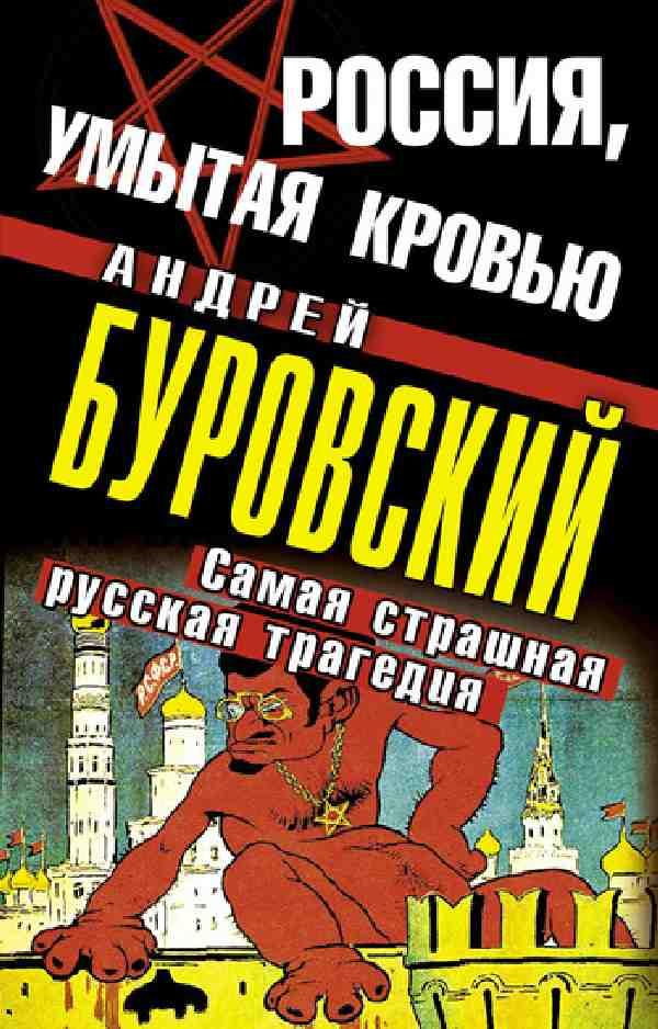 павел гросс аненербе оккультная война третьего рейха книгу в pdf
