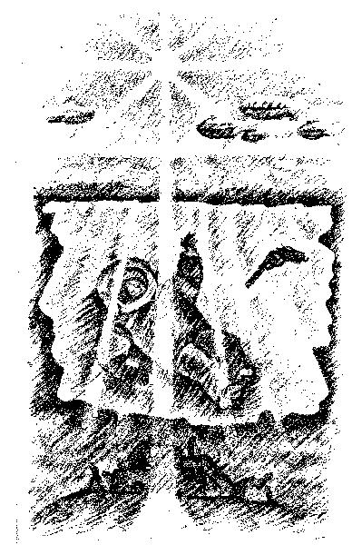 Изображение к книге Арктания